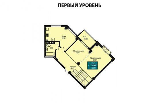 Квартира №37 (двухуровневая квартира) (не продается)