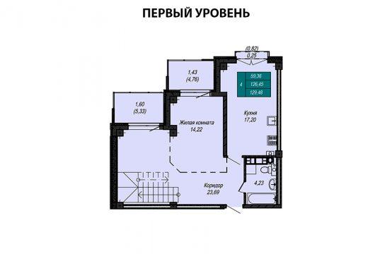 Квартира №14 (двухуровневая квартира) (не продается)
